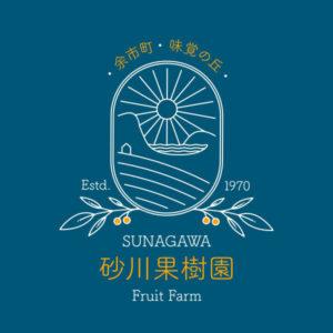 砂川果樹園